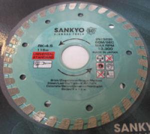 115mm Sankyo RK Diamond Blade