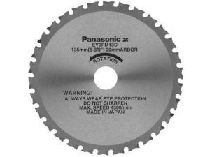 Panasonic 135mm Blade for 14.4V/15.6V Metal Saw